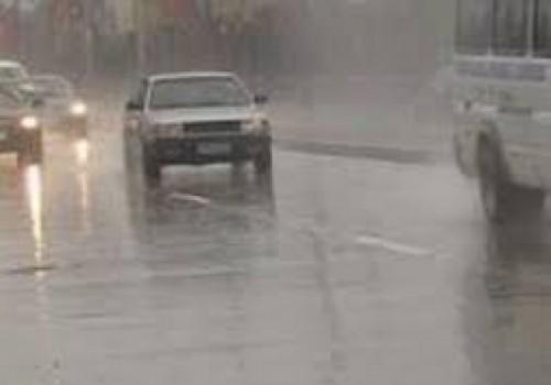 Alerta amarilla en el sudoeste del país por tormentas y…